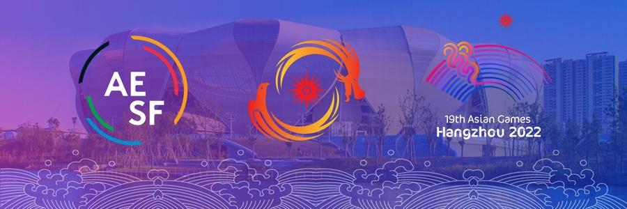 Asijská olympijská rada představila esportové tituly Hangzhou Asian Games